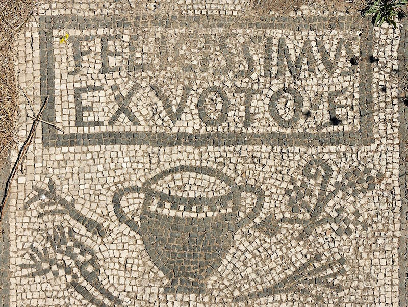 1280px-Inscription_Mitreo_di_Felicissimus_Ostia_Antica_2006-09-08